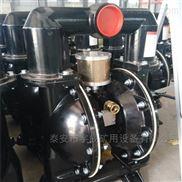 BQG200/0.4礦用氣動隔膜泵
