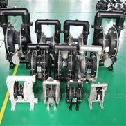 陜西榆林BQG200/0.4礦用氣動隔膜泵價格