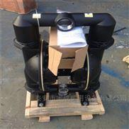 BQG350/0.2礦用氣動隔膜泵多少錢一臺