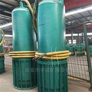 宇成BQS礦用隔爆型潛水排沙電泵