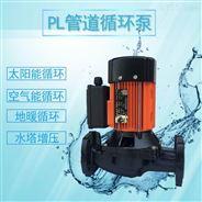 頤博220V家用立式小型冷熱水循環加壓泵
