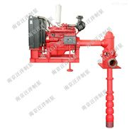 汪洋制泵柴油机深井消防泵