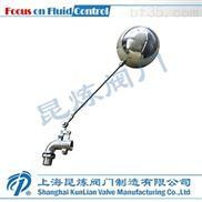 不锈钢弯管式浮球阀