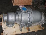 T47H 浮球式蒸汽疏水調節閥