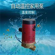 全自动时间控制微型热水管道泵