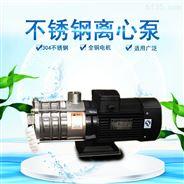 多段式臥式多級防腐蝕離心泵