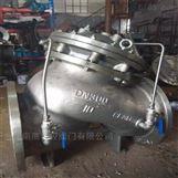 JD745X 活塞式多功能水泵控制阀