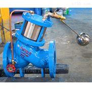 廠家直銷 F745X 遙控浮球閥 水力控制閥