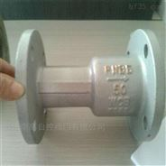 H42M DN15 鍋爐蒸汽靜音止回閥