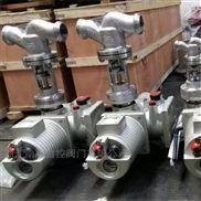 不锈钢电动截止阀 J941W DN15 DN20 DN25