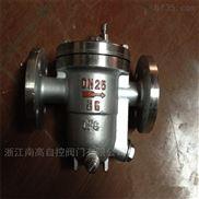 自動浮球式蒸汽疏水閥 CS41H-16C DN125