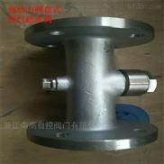 CS49H 北京式 熱動力式圓盤式  蒸汽疏水閥
