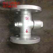 专业生产 CS49H DN20 热动力圆盘式疏水阀