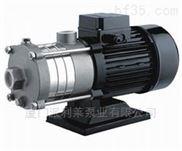 轻型卧式段式多级泵(知名品牌)美国KHK