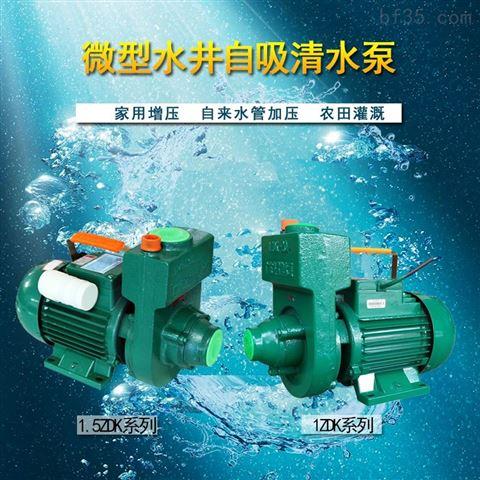广东凌霄楼层增压泵水井自吸家用供水泵