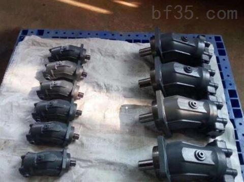 北京直销HUADE华德斜轴式柱塞泵马达