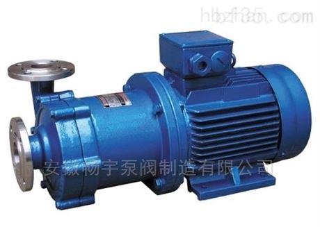 CQ耐酸堿不銹鋼磁力泵