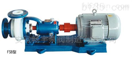 FSB系列臥式氟塑料自吸泵