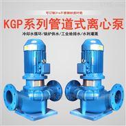 立式管道泵KGP系列離心泵