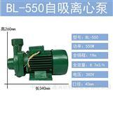 液体增压泵长江牌清水泵
