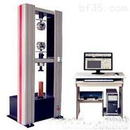微機控制高低溫萬能試驗機