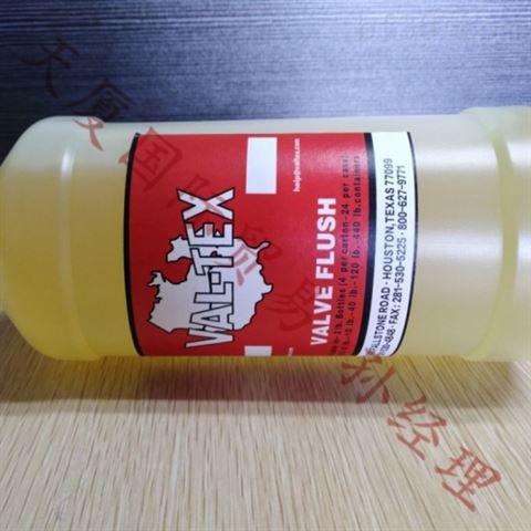 VAL-TEX 80-H-J密封剂底价供应