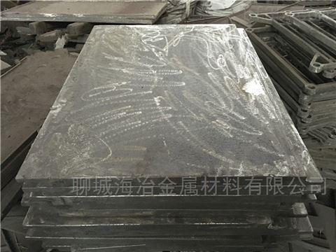 ZG8Cr26Ni4Mn3NRe鋼板鑄造廠家