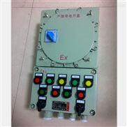 柴油泵现场防爆按钮控制箱
