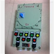 加熱器防爆水泵電控箱