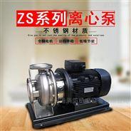 管道增压泵 卧式泵220V 清水离心泵