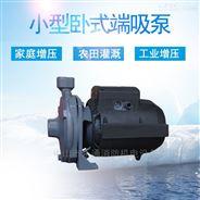 單級小型端吸泵家用單級旋渦泵