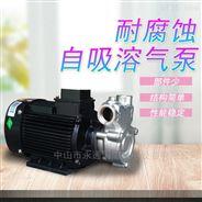 小型防腐型自吸溶氣泵氣液混合泵