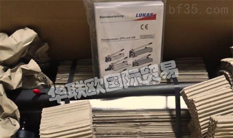 LUKAS,LUKAS手动泵,LUKAS气液泵
