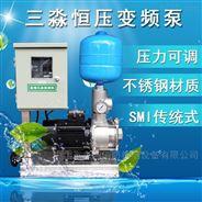 SMI20-3生活用水增壓泵變頻恒壓供水系統