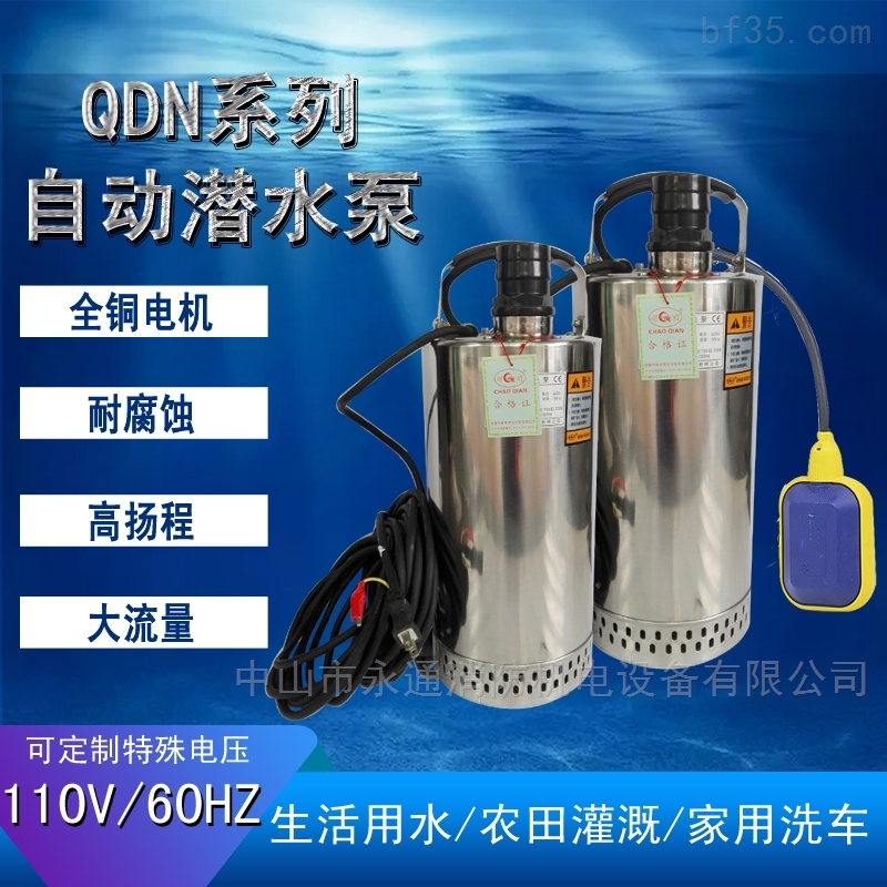 304/316不锈钢潜水电泵高扬程耐腐蚀排污泵