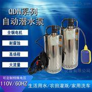 304/316不銹鋼潛水電泵高揚程耐腐蝕排污泵