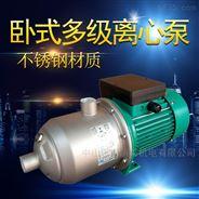 單相臥式不銹鋼離心泵鍋爐給水循環泵