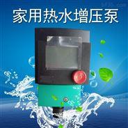 时控温控屏蔽泵热水器增压循环泵