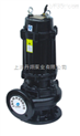 80WQ40-15-4生活废水排污泵