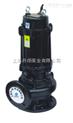 50WQ15-40-5.5高扬程排污泵