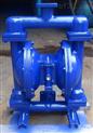 QBY系列不銹鋼氣動隔膜泵