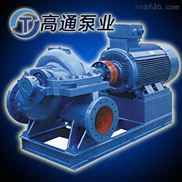 10SH-9A双吸泵