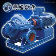 8SH-9双吸泵