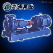 IS125-100-200清水泵