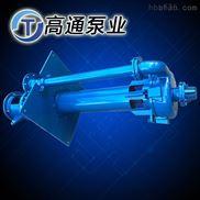 150ZJL-B55B立式渣浆泵