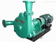 ZJG压滤机给料泵