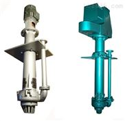 150SV-SP(R)液下渣浆泵