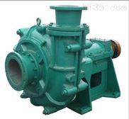 65ZGB耐磨渣漿泵
