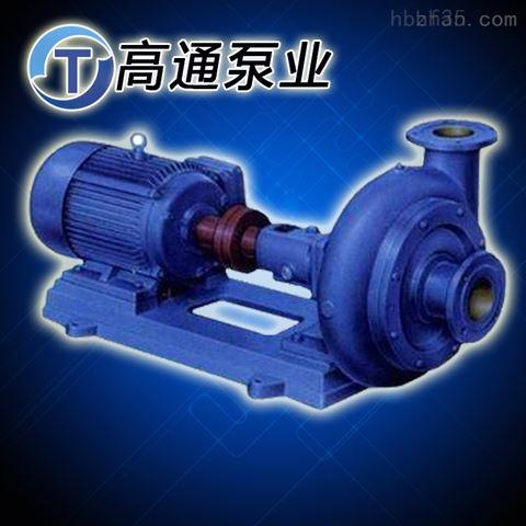 1PN泥浆泵 1PN排污泵1PN卧式泥浆泵