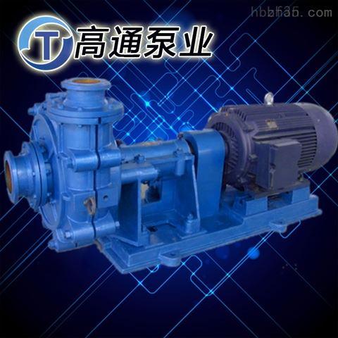 耐腐蚀渣浆泵